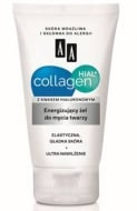 Clamanti - AA Collagen Hial 30+ Energizing Face Wash for Sensitive Skin 150ml