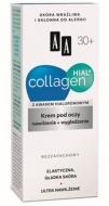 Clamanti - AA Collagen Hial 30+ Moisturising and Smoothing Eye Cream 15ml