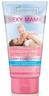 Clamanti - Bielenda Sexy Mama Effective Breast Care Treatment For Pregnant Women