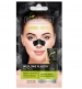 Clamanti - Bielenda Carbo Detox Cleansing Carbon Nose Pore Strips Mixed and Oily Skin 2pcs